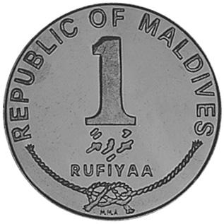 Maldive Islands Rufiyaa obverse