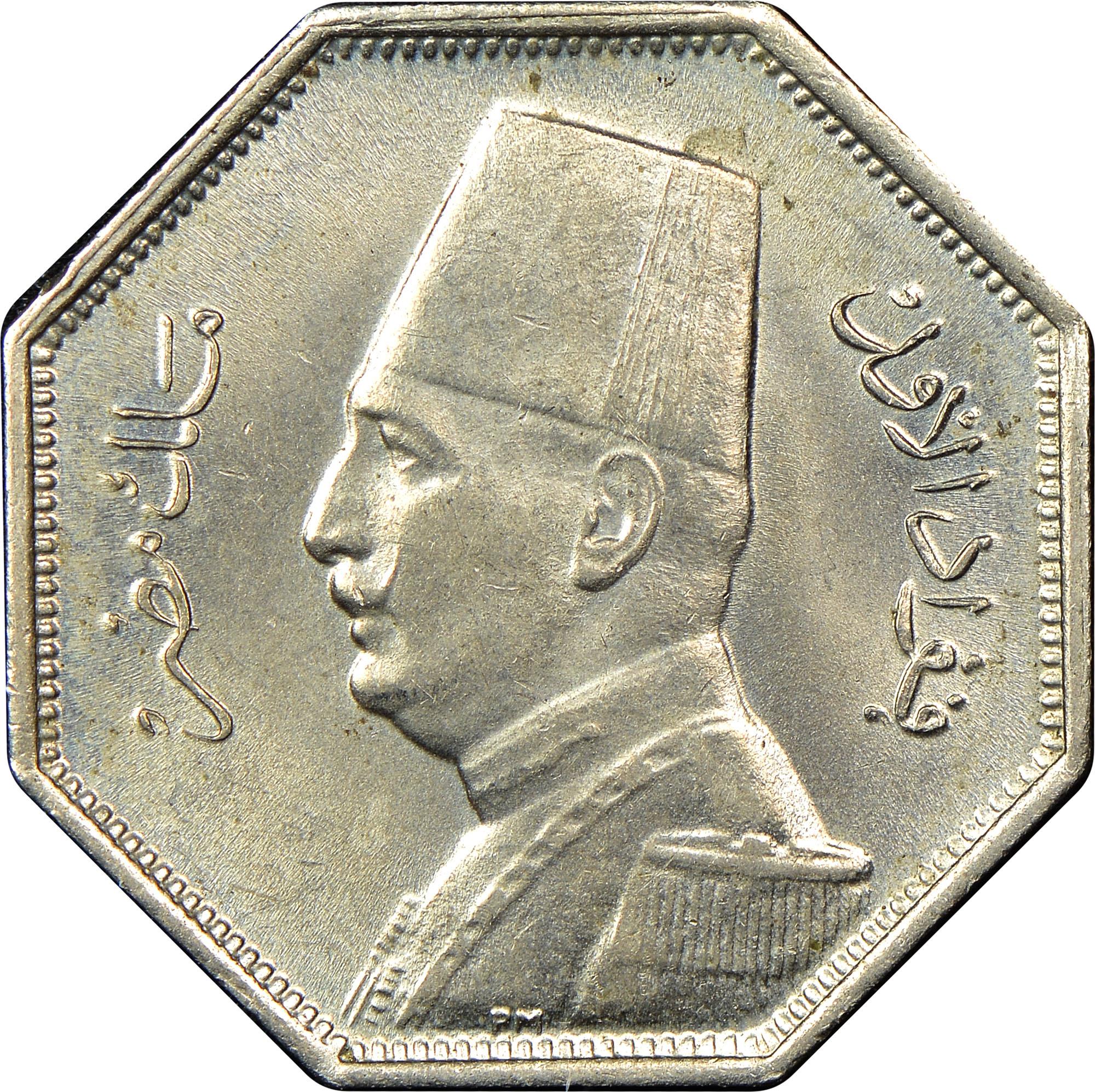 Egypt 2-1/2 Milliemes obverse