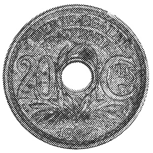 France 20 Centimes reverse
