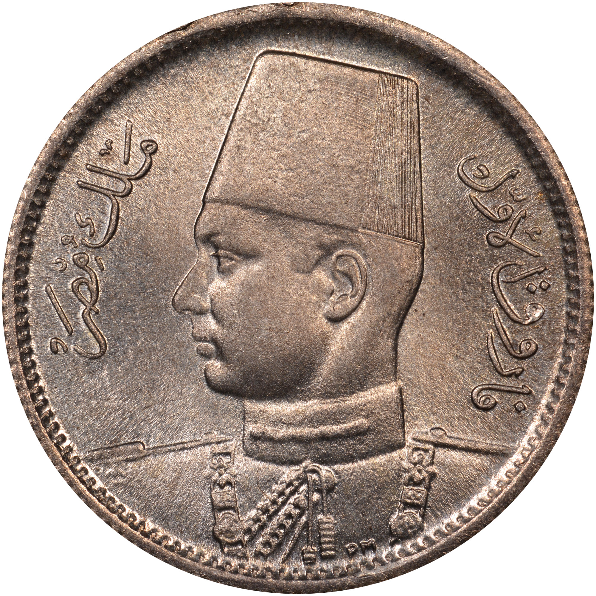 Egypt 2 Piastres KM 365 Prices & Values