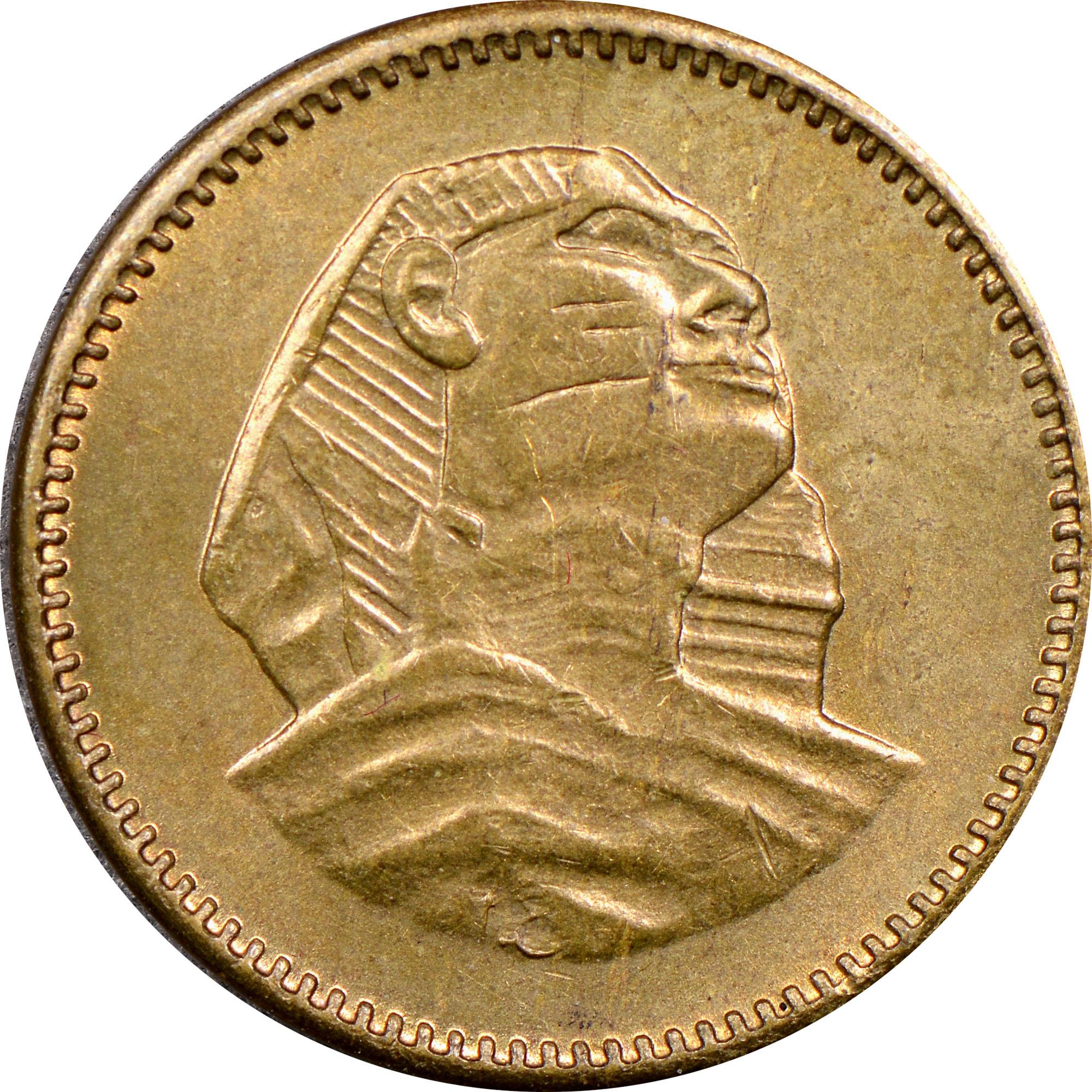 Egypt Millieme reverse