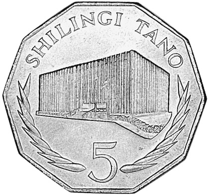 Tanzania 5 Shilingi reverse
