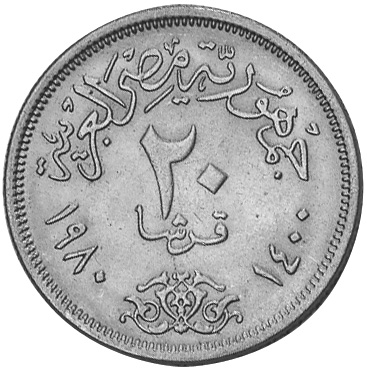 Egypt 20 Piastres reverse