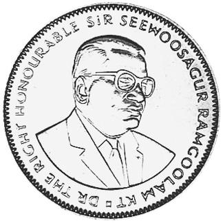 Mauritius Rupee obverse