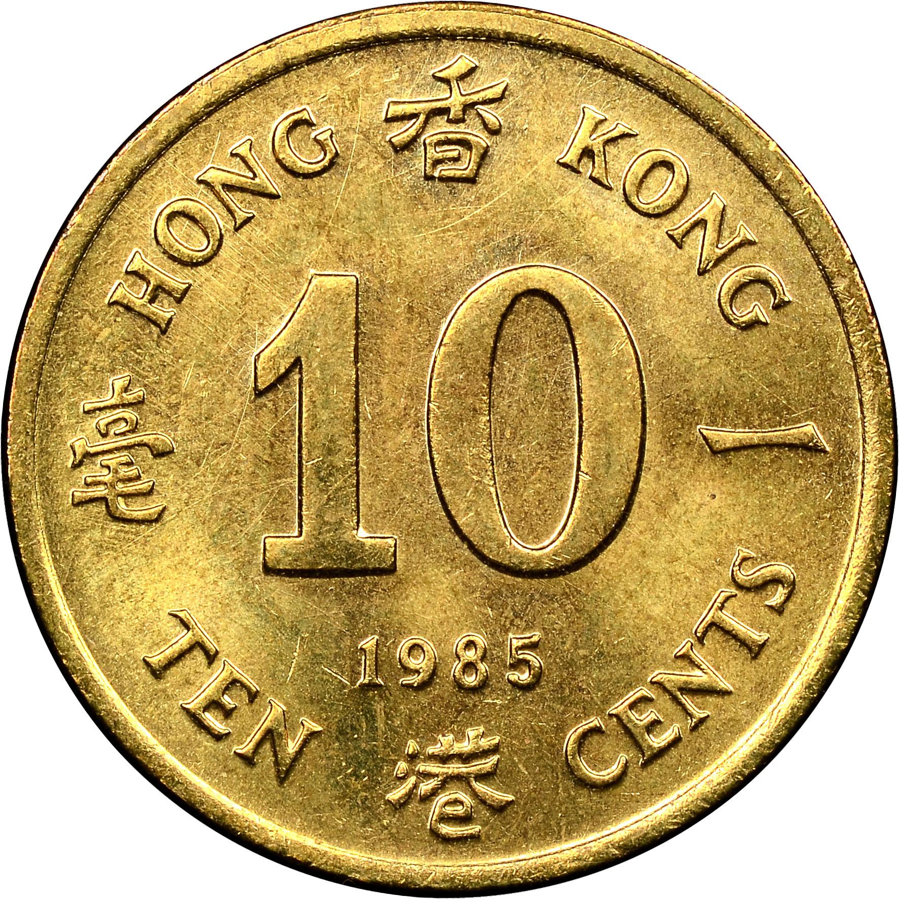 Hong Kong 10 Cents KM 55 Prices & Values | NGC