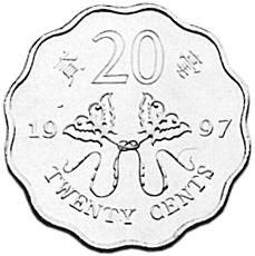 1997 Hong Kong 20 Cents reverse