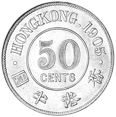 Hong Kong 50 Cents Km 15 Prices Values