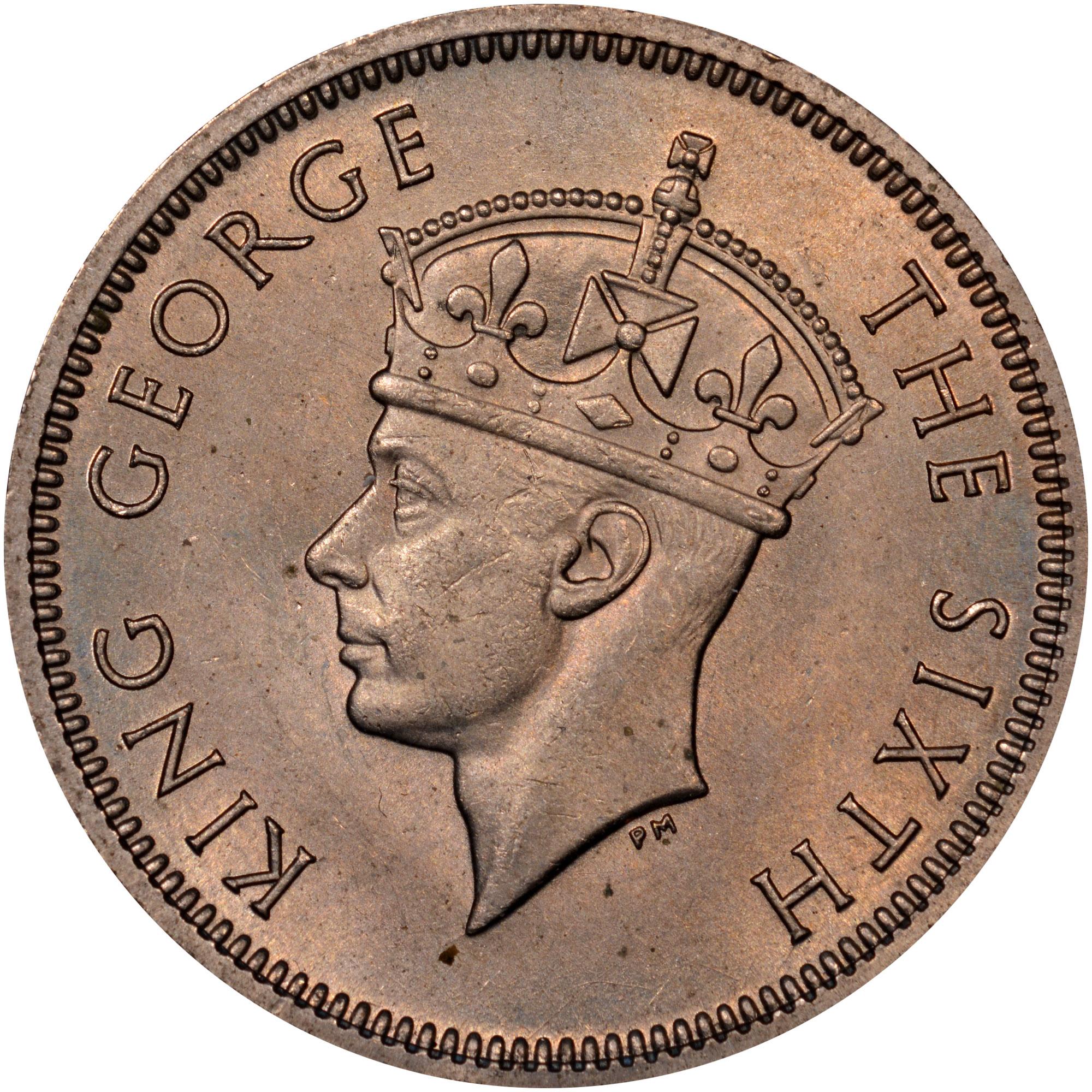 1951 Hong Kong 50 Cents obverse