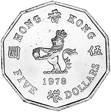 Hong Kong, Prc 5 Dollars reverse