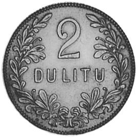 Lithuania 2 Litų reverse
