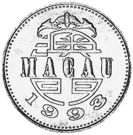 Macau, Prc 50 Avos obverse