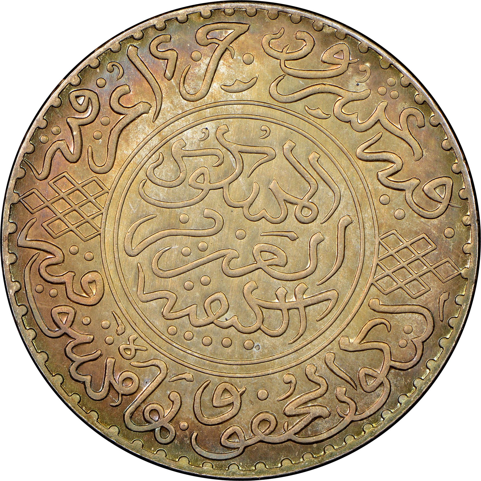Morocco Rial reverse