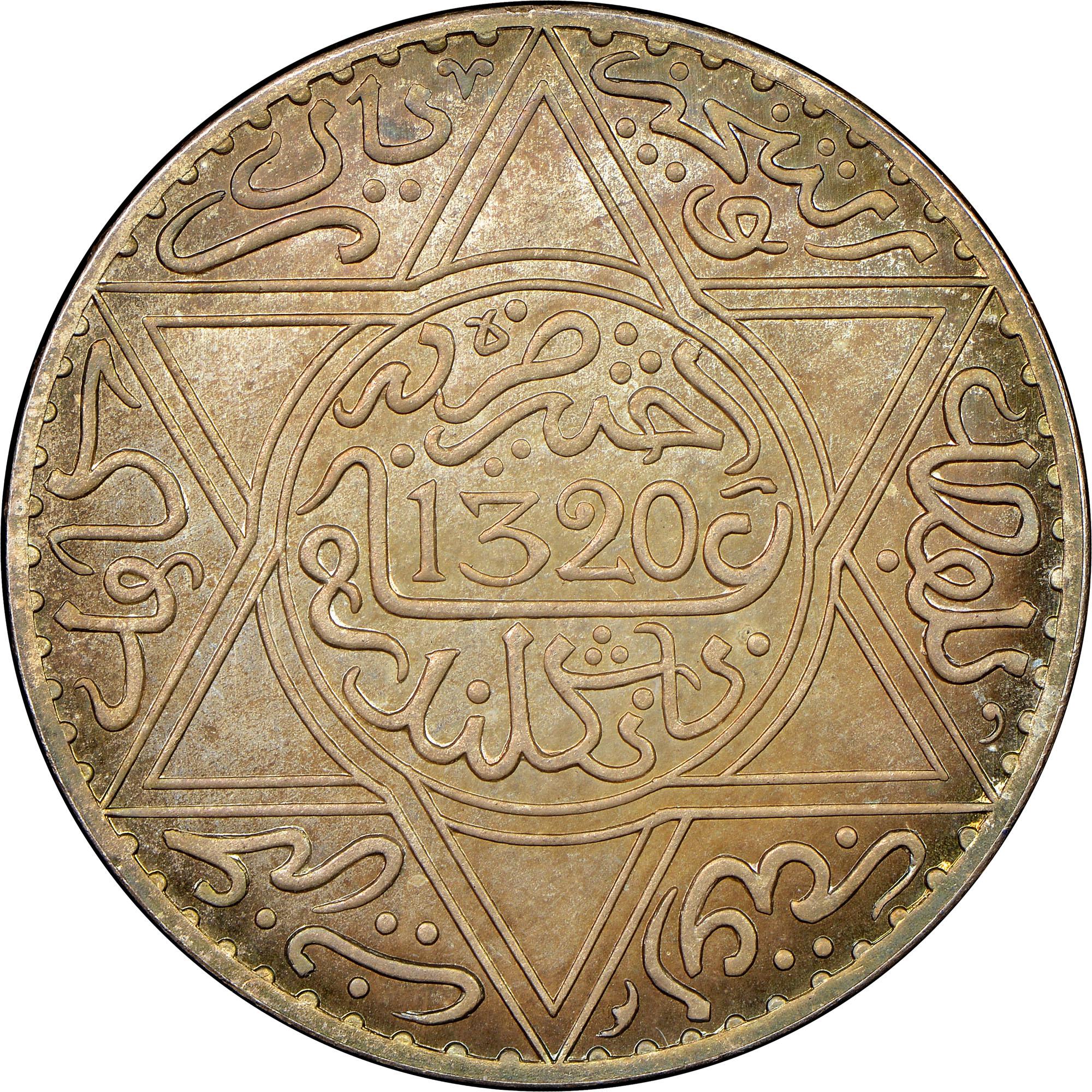 Morocco Rial obverse