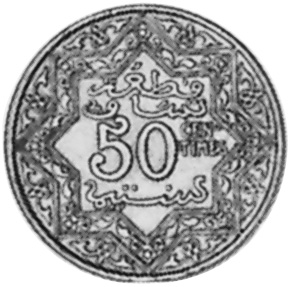 Morocco 50 Centimes reverse