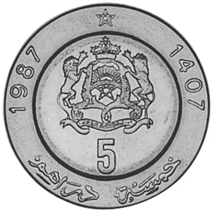 Morocco 5 Dirhams reverse
