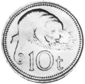 Papua New Guinea 10 toea Cuscus 1976