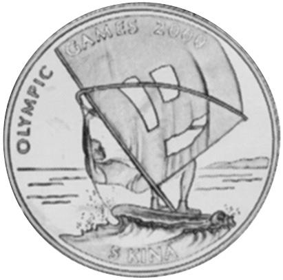 Papua New Guinea 5 Kina reverse