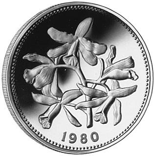 1980 Belize 100 Dollars reverse