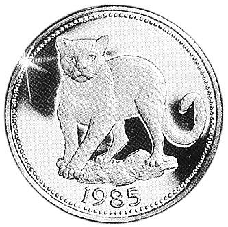 1985 Belize 100 Dollars reverse