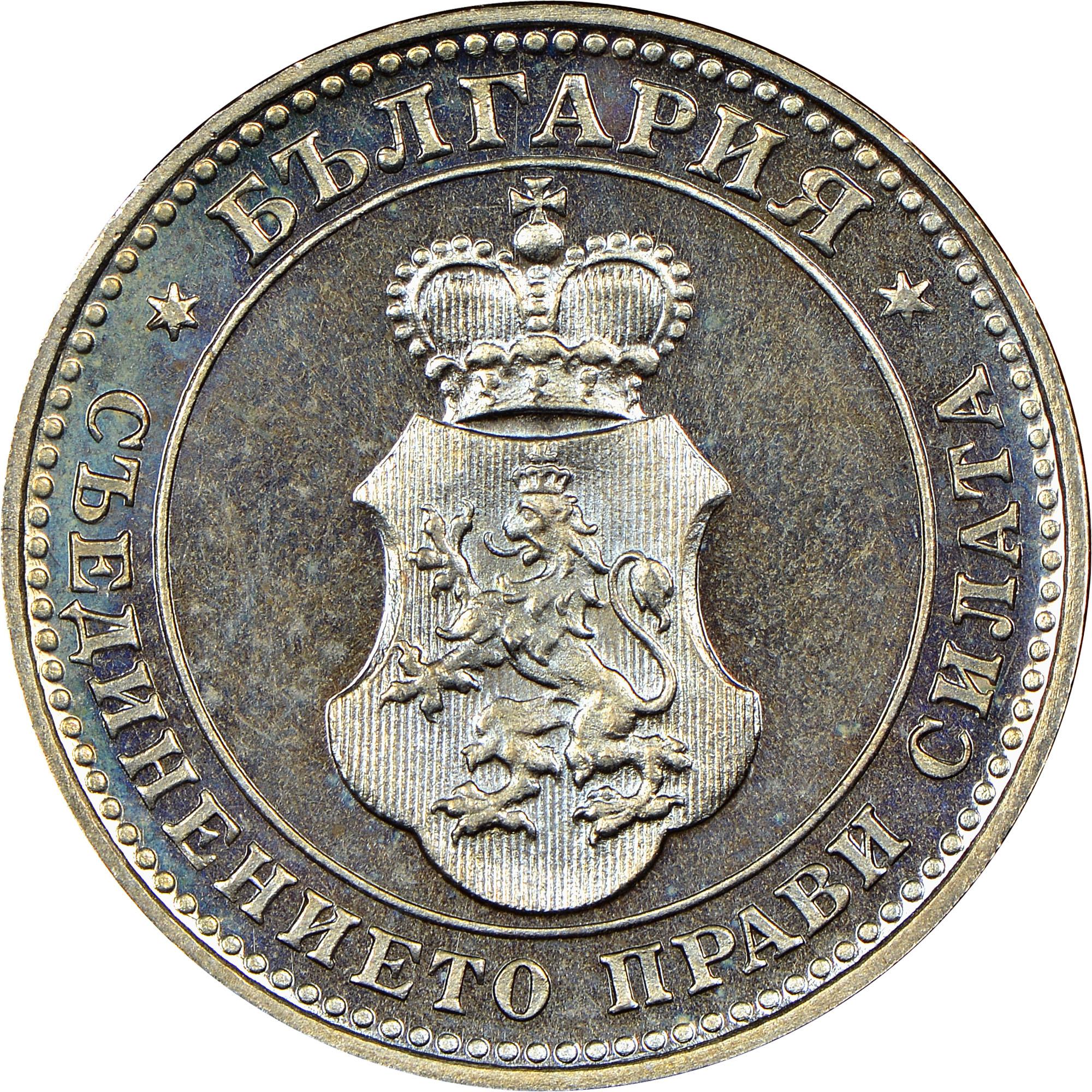 1906-1913 Bulgaria 10 Stotinki obverse