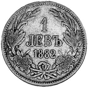 1882 Bulgaria Lev reverse