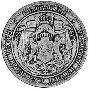 1882 Bulgaria Lev obverse