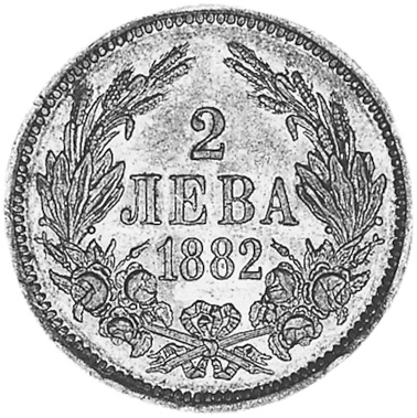 1882 Bulgaria 2 Leva reverse
