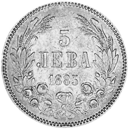 1884-1885 Bulgaria 5 Leva reverse