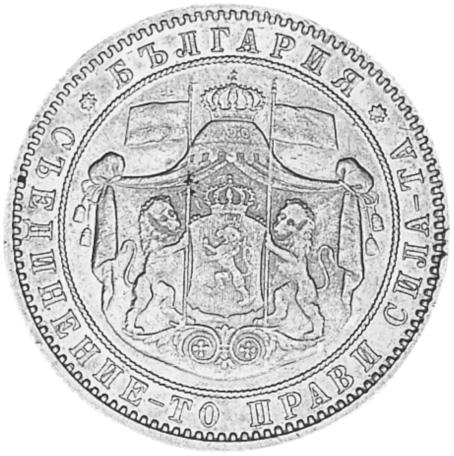 1884-1885 Bulgaria 5 Leva obverse