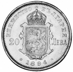 1894 Bulgaria 20 Leva reverse