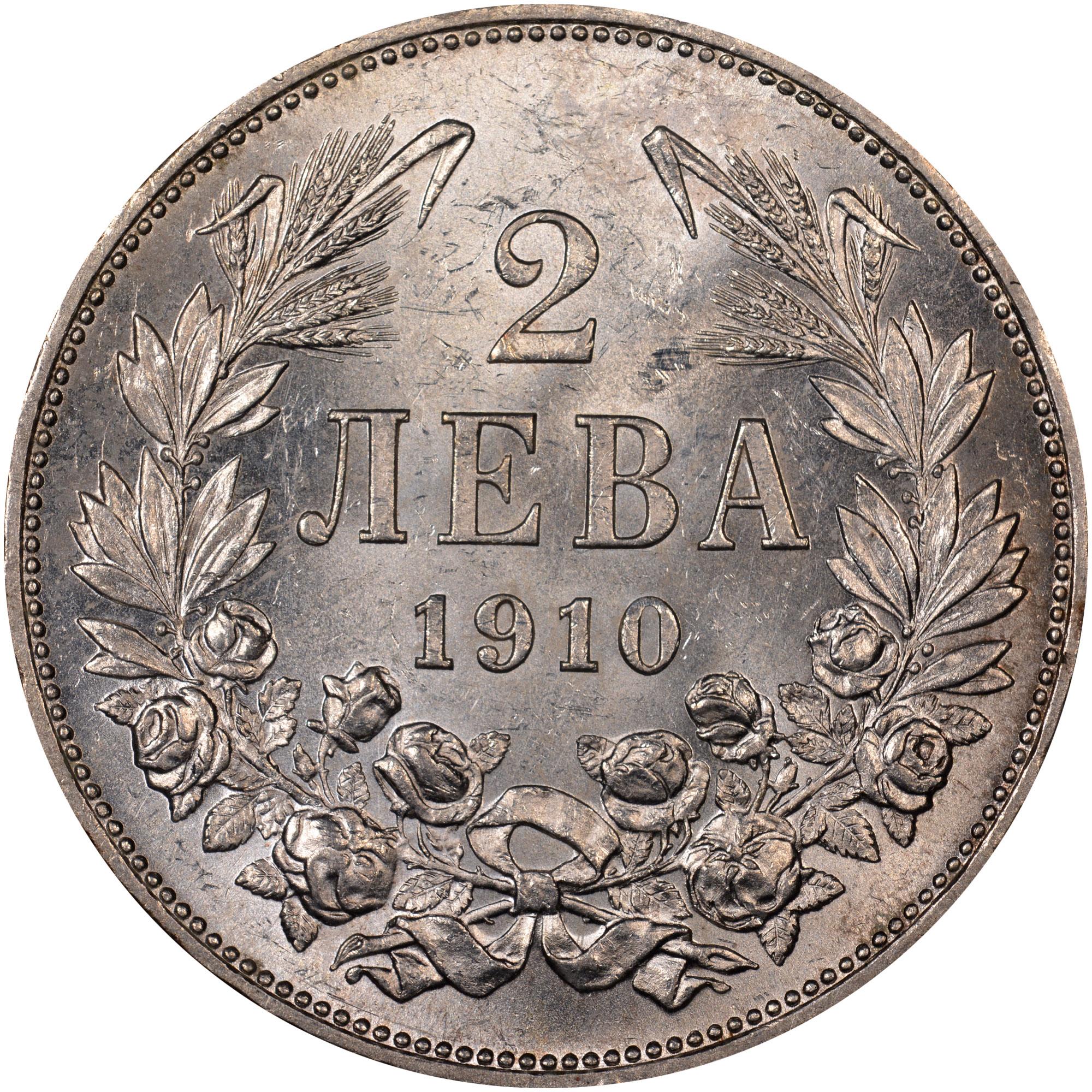 1910 Bulgaria 2 Leva reverse