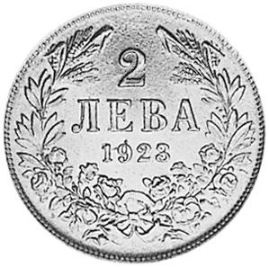 1923 Bulgaria 2 Leva reverse