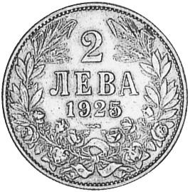 1925 Bulgaria 2 Leva reverse