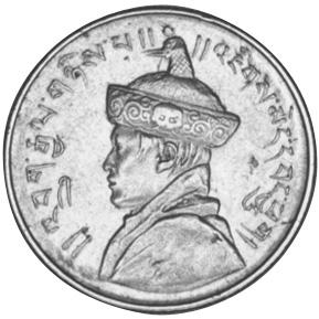 (1928) Bhutan 1/2 Rupee obverse