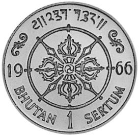 1966 Bhutan Sertum reverse