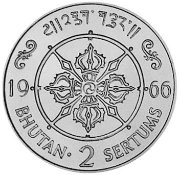 1966 Bhutan 2 Sertums reverse