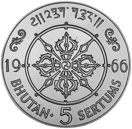 1966 Bhutan 5 Sertums reverse