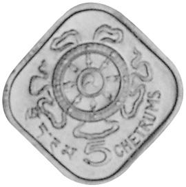 Bhutan 5 Chetrums reverse
