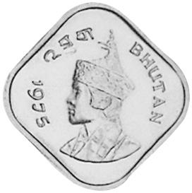 Bhutan 5 Chetrums obverse
