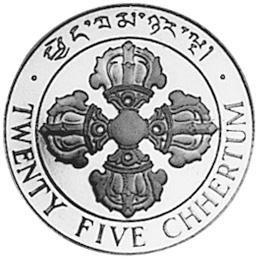 Bhutan 25 Chhertum reverse