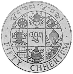 Bhutan 50 Chhertum reverse
