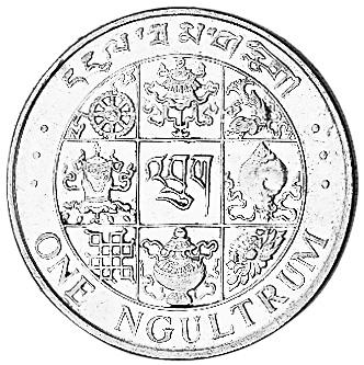 Bhutan Ngultrum reverse