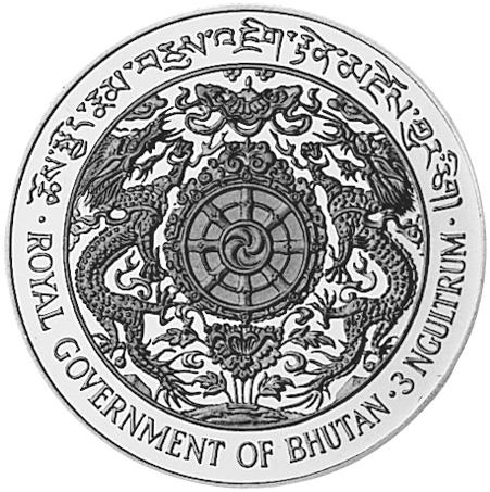 1979 Bhutan 3 Ngultrums reverse
