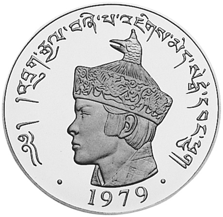 1979 Bhutan 3 Ngultrums obverse
