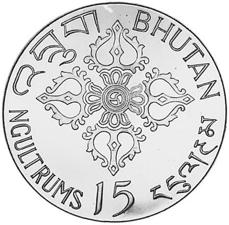 Bhutan 15 Ngultrums obverse