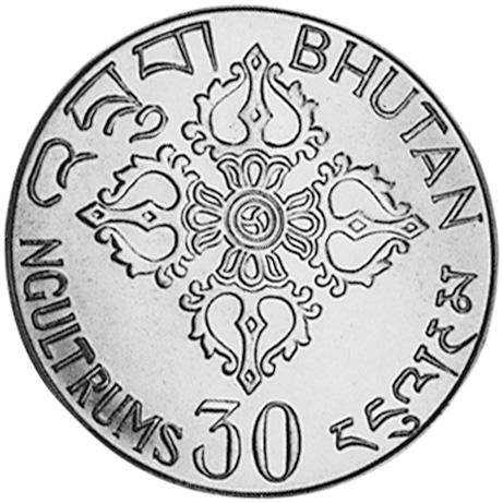 Bhutan 30 Ngultrums obverse