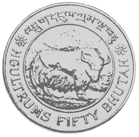 Bhutan 50 Ngultrums reverse