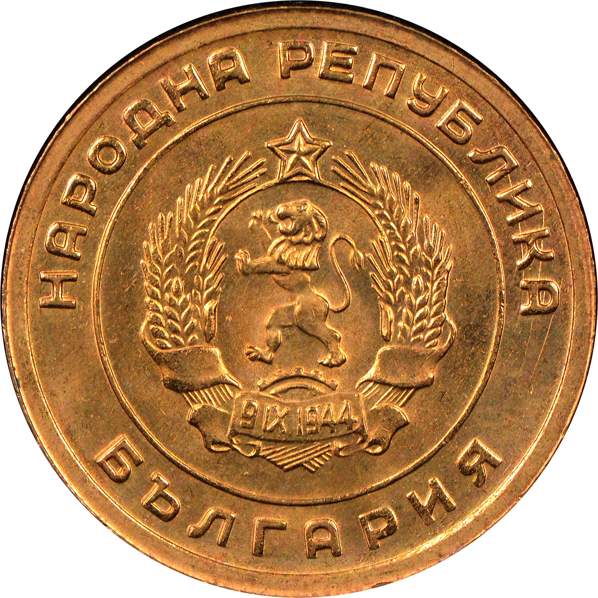 1951 Bulgaria 3 Stotinki obverse