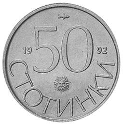 Bulgaria 50 Stotinki reverse