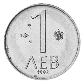 Bulgaria Lev reverse